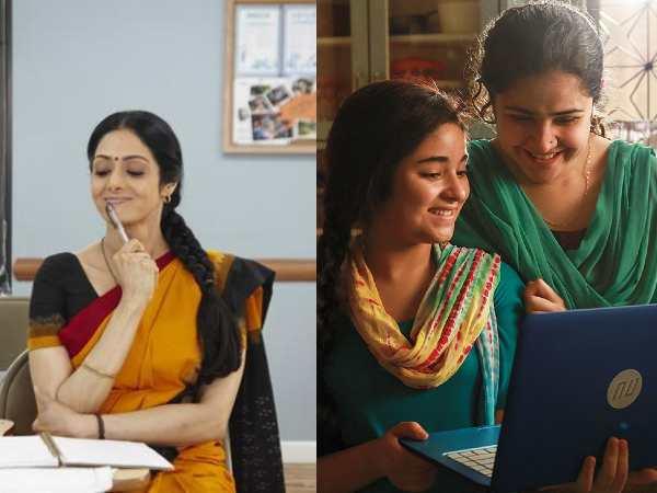 मदर्स डे- अपनी मां के साथ देंखे बॉलीवुड की ये 6 फिल्में, श्रीदेवी से लेकर स्वरा भास्कर ने निभाए यादगार किरदार