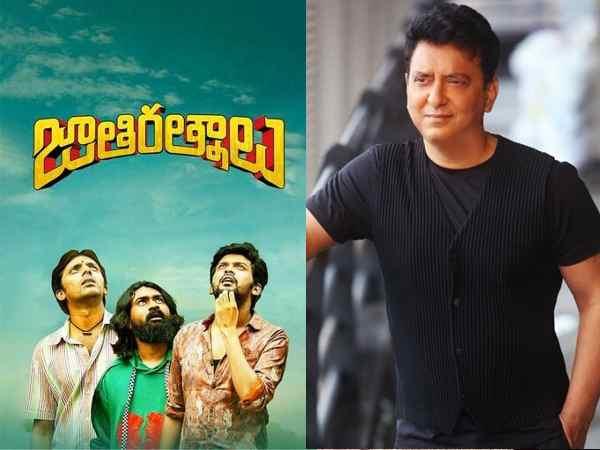 साजिद नाडियाडवाला ने रिजेक्ट की ब्लॉकबस्टर तेलुगू रीमेक, इस समय बन रहे हैं 8 बड़े रीमेक
