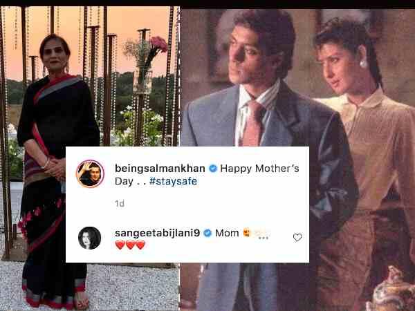 संगीता बिजलानी सलमान खान की मां को कहती हैं मॉम, कमेंट वायरल | Sangeeta Bijlani's calls Salman Khan's mother Salma Khan Mom, comment goes viral