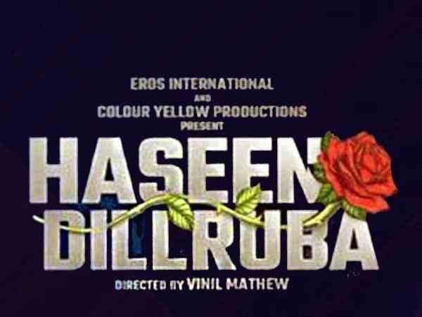 हसीन दिलरूबा की रिलीज़ डेट लॉक - तापसी पन्नूू - विक्रांत मसीह की नेटफ्लिक्स फिल्म