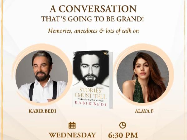 अलाया फर्नीचरवाला इस तरह से मनाएंगी कबीर बेदी की किताब की सफलता का जश्न!