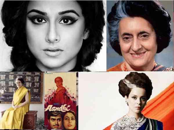 कंगना रनौत की इमरजेंसी से पहले इंदिरा गांधी पर बनी हैं कई फिल्में, विद्या बालन भी बनेंगी इंदिरा