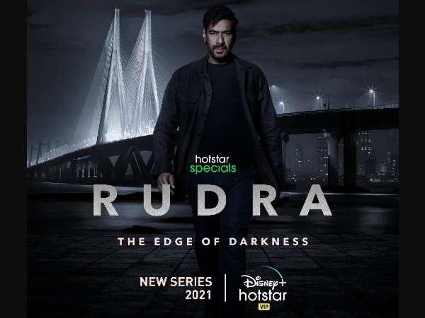 अजय देवगन की सीरीज 'रूद्र' से आई बड़ी अपडेट, निर्देशक राजेश मापुस्कर चार्ज कर रहे हैं इतने करोड़?