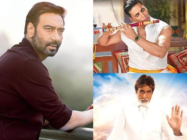 अक्षय कुमार, बिग बी से लेकर संजय दत्त तक बन चुके हैं पर्दे पर God