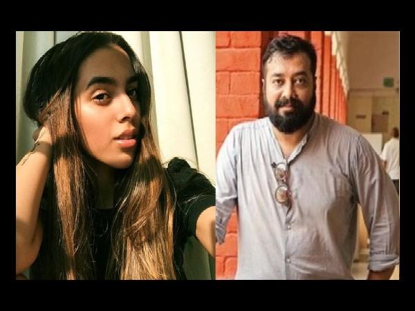 आलिया कश्यप ने पिता अनुराग कश्यप से पूछा ब्वॉयफ्रेंड, सेक्स- ड्रग्स पर सवाल, लोगों ने बोला- बेशर्म लड़की