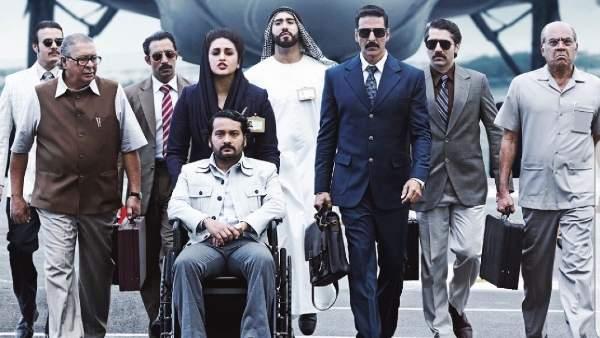 अक्षय कुमार की फिल्म 'बेल बॉटम' के नई रिलीज डेट की घोषणा- वर्ल्डवाइड सिनेमाघरों में मचेगा तहलका
