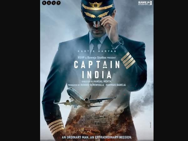 First LOOK: कार्तिक आर्यन की नई फिल्म 'कैप्टन इंडिया' का धमाकेदार ऐलान, हंसल मेहता करेंगे निर्देशन