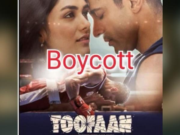 #BoycottToofaan: फरहान अख्तर की तूफान रिलीज से पहले विवादों में- लव जिहाद को प्रमोट करने का आरोप