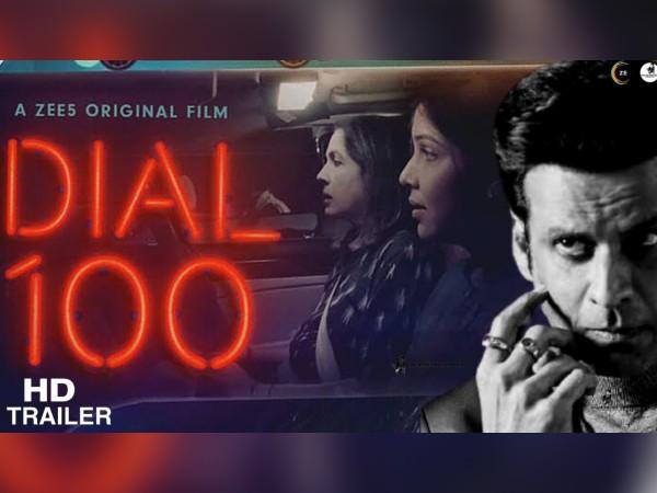 मनोज बाजपेयी और नीना गुप्ता की 'डायल 100' का ट्रेलर की धूम, बॉलीवुड सेलेब्स ने ऐसे किया रिएक्ट