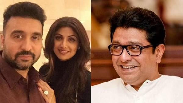 'मैं क्या राज कुंद्रा हूं, जो मेरी तस्वीर ले रहे हो' - राज ठाकरे ने कसा शिल्पा शेट्टी के पति पर तंज!