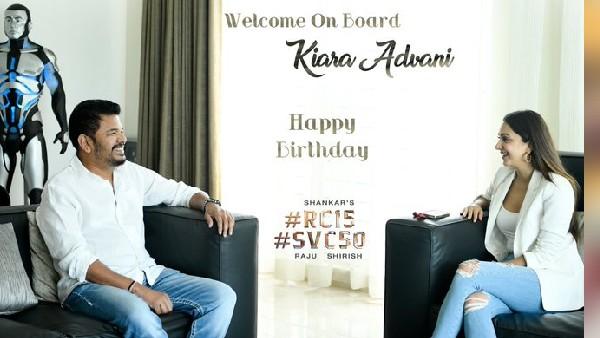 RC 15: कियारा आडवाणी की झोली में नई फिल्म, राम चरण के अपोसिट आएंगी नजर