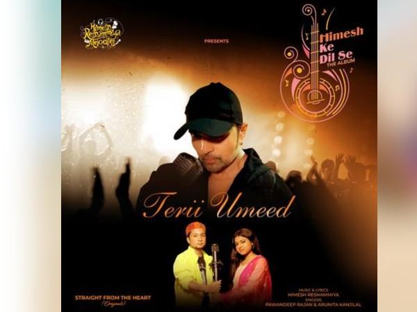 हिमेश रेशमिया के बर्थडे पर उनका नया गाना 'तेरी उम्मीद' रिलीज, Video
