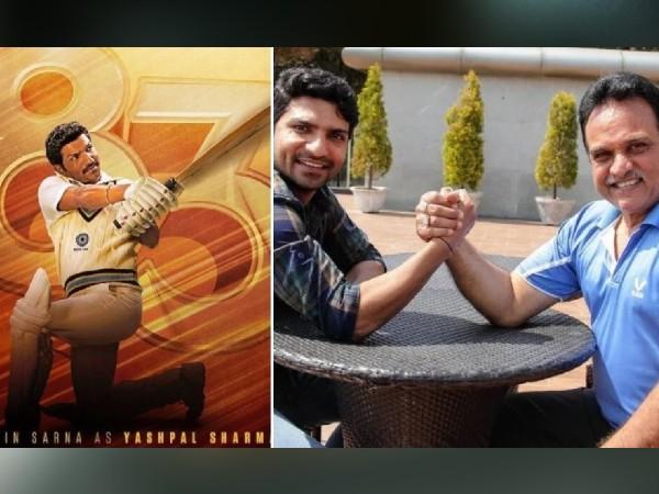 क्रिकेटर यशपाल शर्मा का निधन, रणवीर सिंह व जतिन सरना ने लिखा इमोशनल पोस्ट