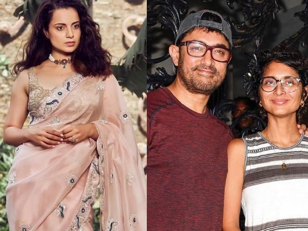 आमिर खान - किरण राव के तलाक पर कंगना रनौत का रिएक्शन, 'क्यों शादी के लिए धर्म बदलना पड़ता है'
