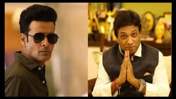 सुनील पाल के 'गिरा हुआ आदमी' कमेंट  पर मनोज बाजपेयी का मुंहतोड़ जवाब, कर दी बोलती बंद !