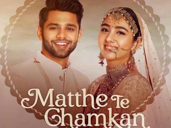 राहुल वैद्य - दिशा परमार के DiShul Wedding Song मचा रहा इंटरनेट पर तबाही, लगातार हो रहा ट्रेंड