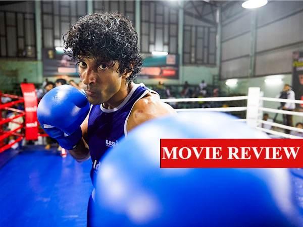 'तूफान' फिल्म रिव्यू