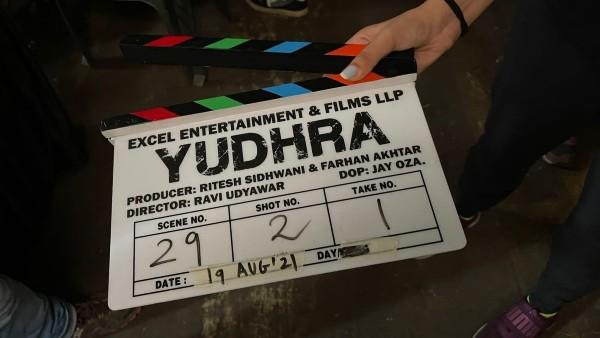 सिद्धांत चतुर्वेदी अभिनीत एक्सेल एंटरटेनमेंट की आगामी एक्शन फिल्म 'युध्रा' की शूटिंग हुई शुरू!