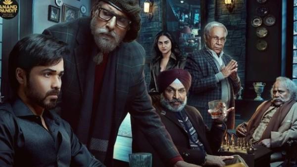'चेहरे' का दूसरा ट्रेलर रिलीज, दमदार लग रहे हैं अमिताभ बच्चन और इमरान हाशमी, Video