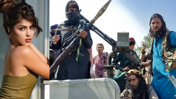 तालिबान द्वारा अफगानिस्तान पर कब्जा- बॉलीवुड सितारों ने जताई चिंता, रिया चक्रवर्ती का पोस्ट वायरल!