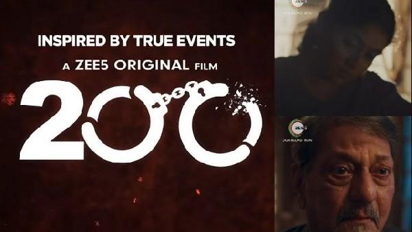 ज़ी5 की ओरिजिनल फिल्म '200- हल्ला हो' का ट्रेलर रिलीज़, देखिए बदलाव की कहानी