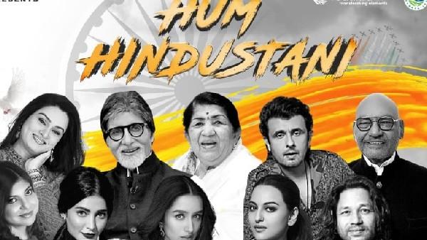 स्वतंत्रता दिवस: अमिताभ बच्चन और लता मंगेश्कर समेत 15 दिग्गजों की आवाज में 'हम हिंदुस्तानी' सॉन्ग रिलीज