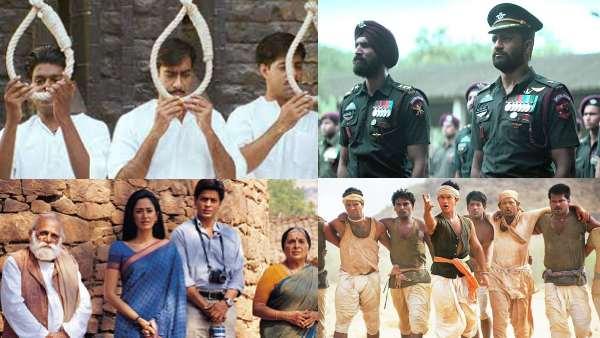 स्वतंत्रता दिवस 2021: देशभक्ति वाली 10 बॉलीवुड फिल्में, जिसे कर सकते हैं binge-watch