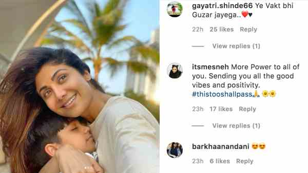 वियान राज कुंद्रा ने शेयर की मां शिल्पा शेट्टी के साथ हंसती हुई तस्वीर, लोगों ने पूछा - कितना नीचे गिरेंगी?
