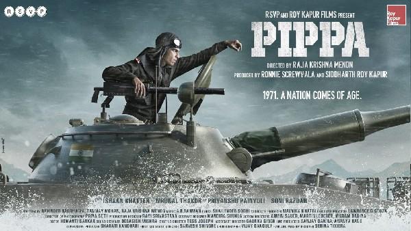 शुरु हुई ईशान खट्टर और मृणाल ठाकुर की फिल्म पिप्पा की शूटिंग, फर्स्ट लुक के साथ बड़ा ऐलान!