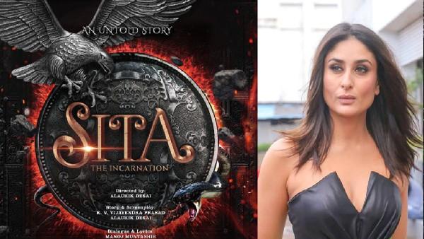 करीना कपूर खान ने 'सीता' के लिए मांगी थी इतनी बड़ी रकम? फिल्ममेकर्स ने कंगना रनौत दे दी फिल्म!