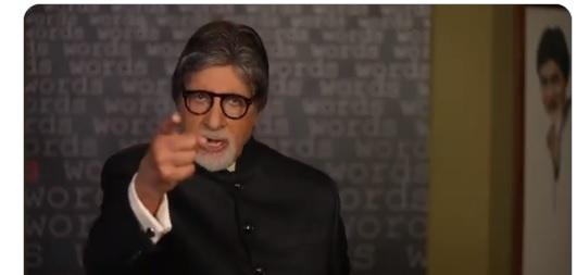 पान मसाला का एड करने पर पर उठा बड़ा सवाल तो अमिताभ बच्चन ने दिया मुंहतोड़ जवाब
