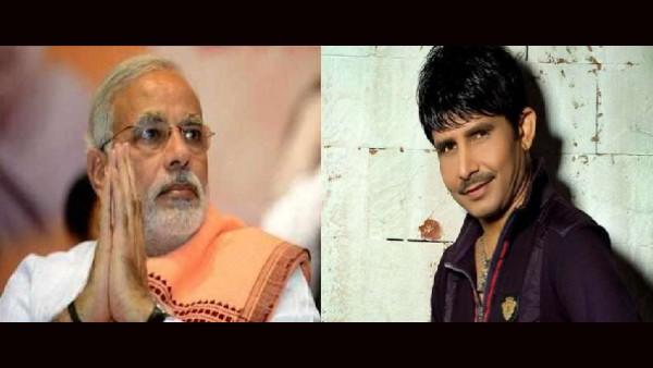 'बच्चे भले अनपढ़ रहे जाएं, किडनी बिक जाए पर वोट तो मोदी जी को देंगे'- केआरके के ट्वीट से हंगामा!
