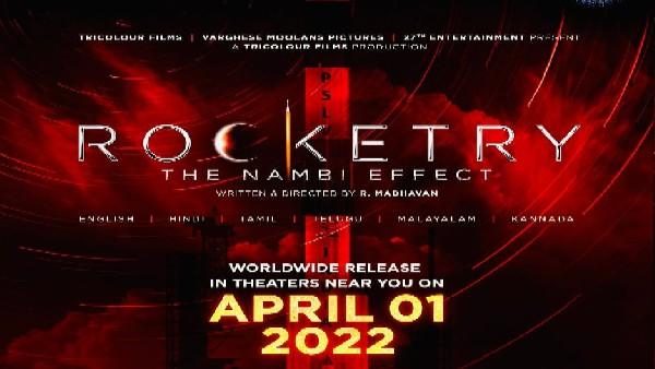 रॉकेट्री: द नंबी इफेक्ट- आर माधवन 1 अप्रैल 2022 को दुनिया भर में रिलीज करेंगे फिल्म!