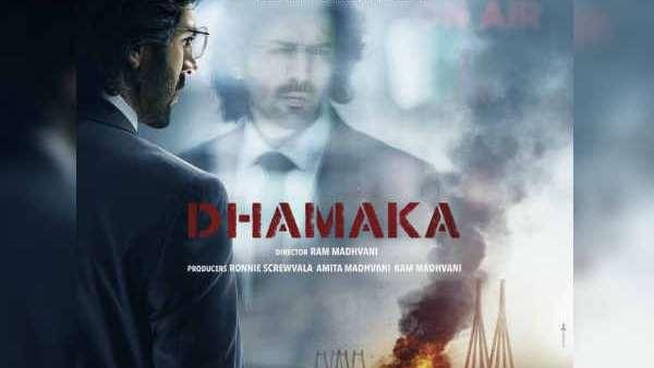 'सूर्यवंशी' के साथ अक्षय कुमार थियेटर में, तो ओटीटी पर कार्तिक आर्यन करेंगे दिवाली 'धमाका'!