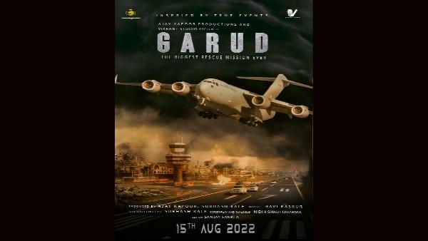 'गरुड़'- अफगान संकट पर बनेगी फिल्म, फिल्ममेकर अजय कपूर ने कर डाला बड़ा ऐलान!