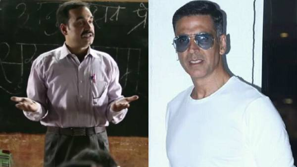 ओह मॉय गॉड 2 में शिक्षा व्यवस्था से लड़ते दिखेंगे अक्षय कुमार और पंकज त्रिपाठी, शूटिंग शुरु!