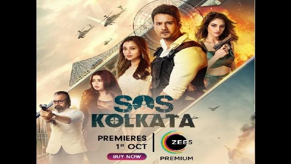 नुसरत जहां और यश दासगुप्ता की फिल्म 'एसओएस कोलकाता इस दिन होगी रिलीज !