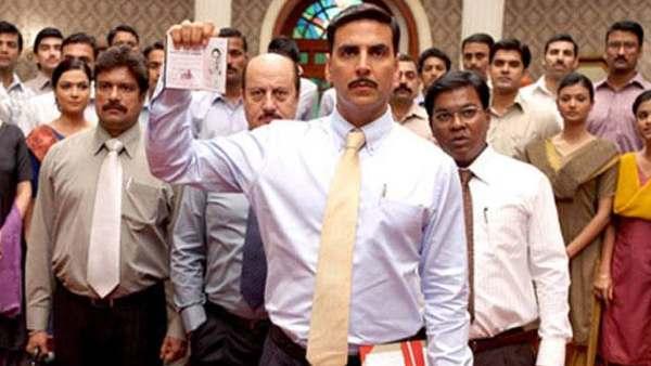 अक्षय कुमार की 'स्पेशल 26' स्टाइल क्राइम, बिहार में फर्जी इनकम टैक्स अधिकारी बनकर लाखों की लूट