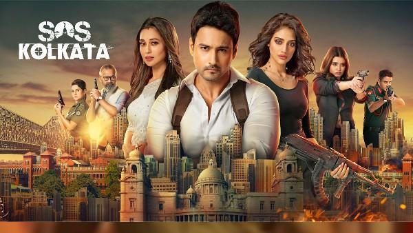 नुसरत जहां और यश दासगुप्ता की 'SOS कोलकाता' का ट्रेलर रिलीज, इस दिन होगी फिल्म ज़ी5 पर स्ट्रीम