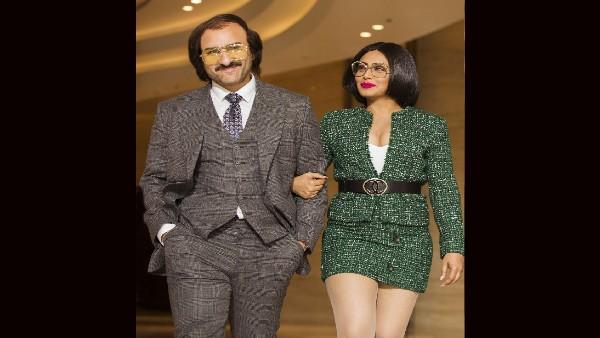 बंटी और बबली 2 का मजेदार ट्रेलर रिलीज, सैफ अली खान और रानी मुखर्जी से भिड़ेंगे सिद्धांत और शरवरी!