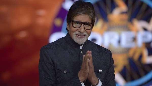 बड़ी गलती पर अमिताभ बच्चन ने सबके सामने मांगी माफी, यूजर ने बोला- आप महान कवि के बेटे हैं