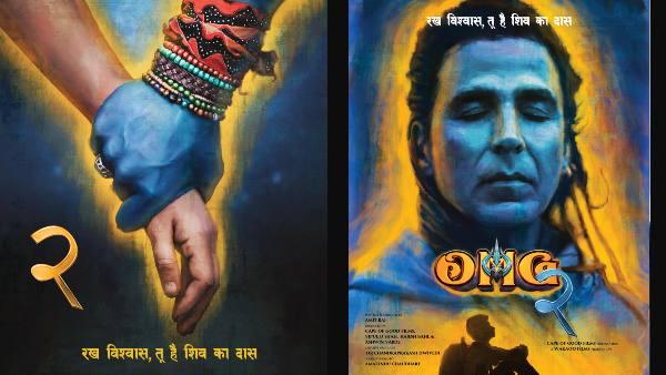 अक्षय कुमार ने शुरू की OMG 2 की शूटिंग, निभाएंगे भगवान शिव का किरदार, शेयर किया फर्स्ट लुक