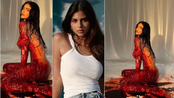 काइली जेनर की न्यूड तस्वीरों पर शाहरुख की बेटी सुहाना खान ने किया रिएक्ट, वायरल हुआ कमेंट!