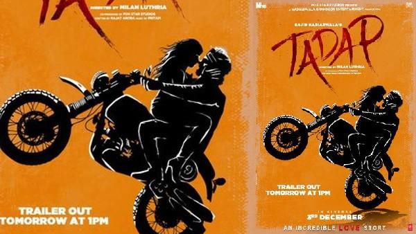 अहान शेट्टी और तारा सुतारिया की फिल्म 'तड़प' का टीजर हुआ रिलीज, कल होगा ट्रेलर OUT