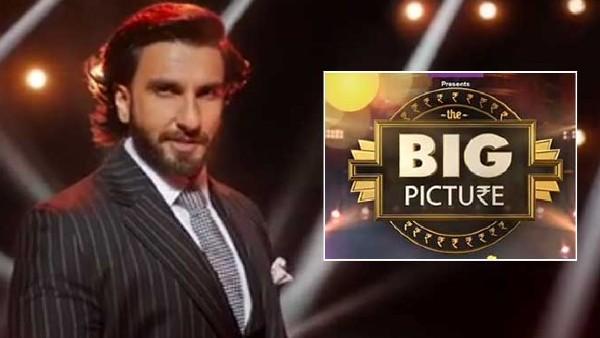 द बिग पिक्चर प्रीमियर Highlights: रणवीर सिंह का TV डेब्यू, शो की पहली कंटेस्टेंट करिश्मा, 20 लाख रुपये जीते