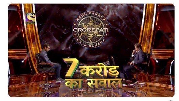 कौन बनेगा करोड़पति 13: इस सीजन का दूसरा करोड़पति, क्या 7 करोड़ का सही जवाब दे पाएंगे? VIDEO