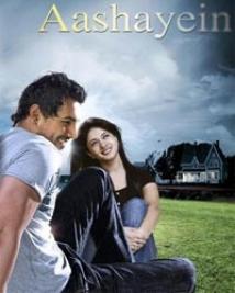 https://hindi.filmibeat.com/img/2008/12/ashaayen200.jpg