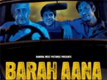 https://hindi.filmibeat.com/img/2009/03/12-barah-aana200.jpg