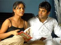 https://hindi.filmibeat.com/img/2009/03/17-13b200.jpg