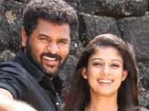 https://hindi.filmibeat.com/img/2009/06/09-prabhudeva-nayanthara200.jpg